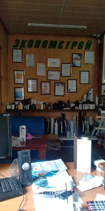 Пластик Алюминиь окна окна Нам уже на рынке 8 лет,Гарантия 5 лет