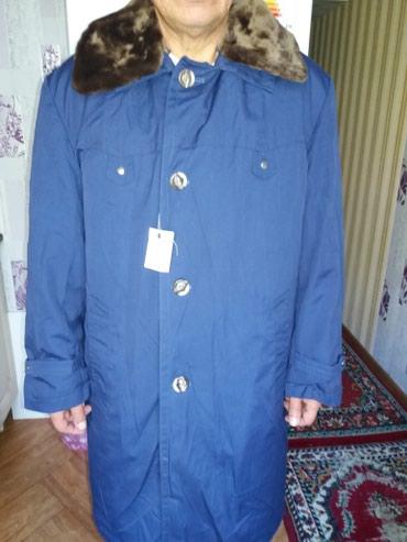 срочно к зиме продаю пальто мужское на натуральном меховом в Бишкек