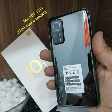 бу авто в кредит без первоначального взноса бишкек в Кыргызстан: Без первоначального взноса! Телефоны телефоны в рассрочку через банк!