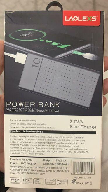 Power bank yeni 28 may