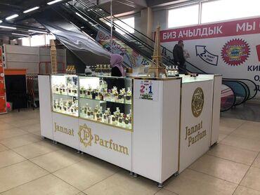 Компания Jannat Parfum продаёт ряд филиалов на условиях франшизы