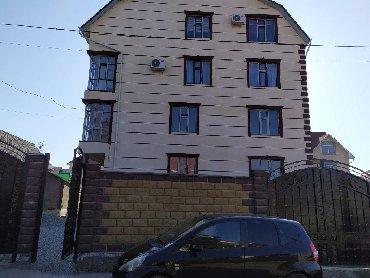 3-к-квартира в Кыргызстан: Продается квартира: 3 комнаты, 88 кв. м