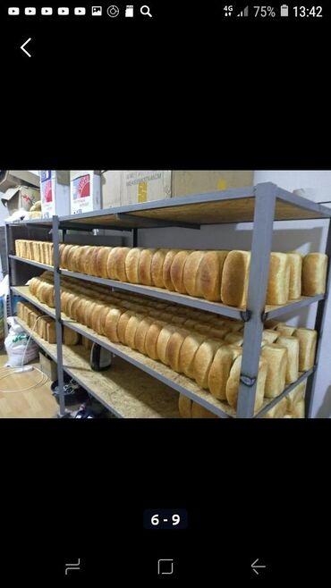 Оборудование для бизнеса в Беловодское: Хлеб оптом 15сом вес 450гр договор