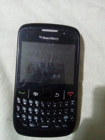 BlackBerry 8520 - Belgrade