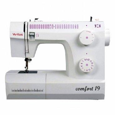 shvejnaja mashinka veritas nemeckaja в Кыргызстан: Бытовая швейная машина Veritas Comfort 19 - это легендарное немецкое