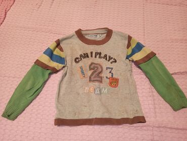 Детский мир - Орто-Сай: Кофта детская, для мальчика 2-4 лет, есть другие предложения смотреть