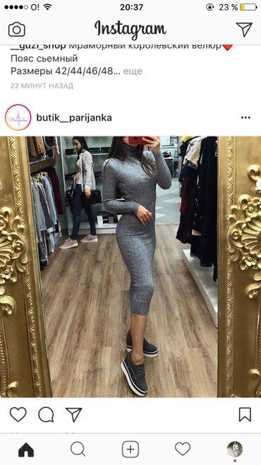 Продаю абсолютно новое платье, не подошел размер... в Бишкек