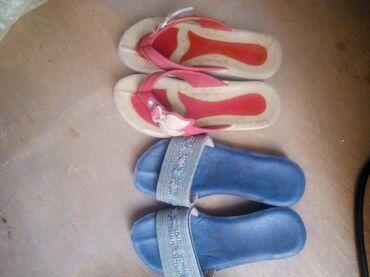 Uşaq ayaqqabıları Xırdalanda: Qiz usagna sabo.29razmer.2si bir yerde 4azn.xirdalan