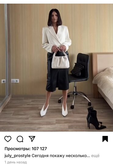 Обувь !Новые Zara 36 размер, шикарные! Мне немного большеватые