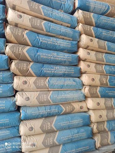 математика 2 класс кыргызча бекбоев in Кыргызстан | БАШКА ТОВАРЛАР: Жумушка грушик балдар керек айлыгы кунуно 700обед бизден 15кундо бир