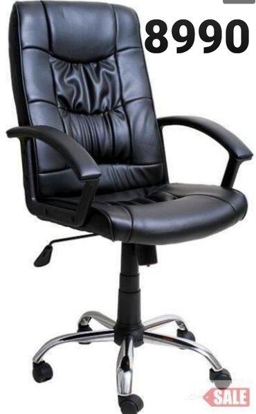 Nameštaj - Svilajnac: KANCELARIJSKA DIREKTORSKA STOLICA,NOVA•Kancelarijske stolice odlicnog