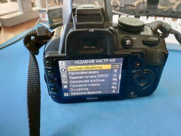 Комплект - фотоаппарат, сумка, зарядкамодель NIKON D?ъектив af-s