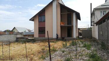 аренда-дома-без-посредников в Кыргызстан: Продам Дом 165 кв. м, 4 комнаты