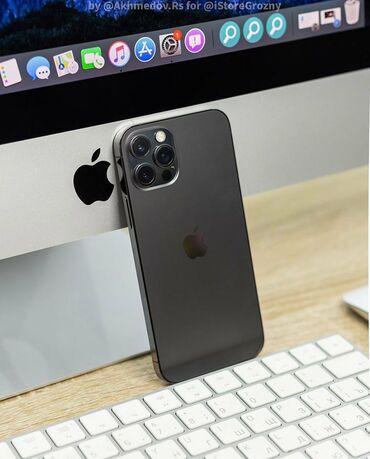 айфон 6 плюс цена in Кыргызстан | APPLE IPHONE: IPhone 12 Pro | 128 ГБ | Синий Новый | Гарантия, Кредит, Беспроводная зарядка
