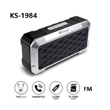 Kisonli KS-1984 Bluetooth динамики