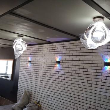 Установка люстры электрик БИШКЕК в Бишкек