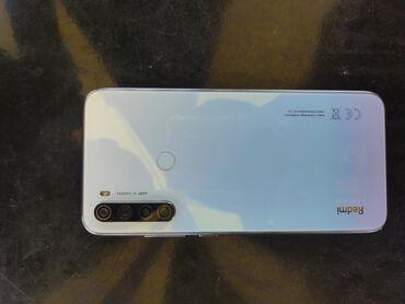 Электроника - Луговое: Xiaomi Redmi Note 8 | 64 ГБ | Белый | Гарантия, Отпечаток пальца, Две SIM карты