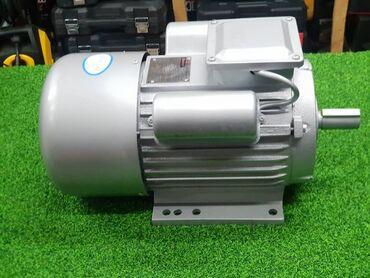 ДвигательПроизводитель: RussmashТип: однофазный асинхронный