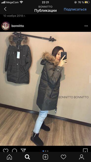 NEW!Новая зимняя куртка,Турция.Цвет хаки,натуральный мех,большой