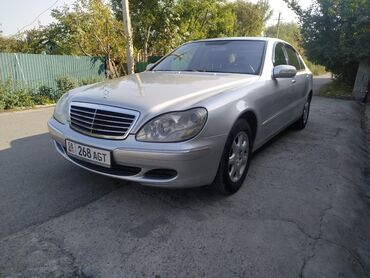 telefonnye apparaty s besprovodnoi trubkoi caller id tsvetnye в Кыргызстан: Mercedes-Benz S-Class 3.7 л. 2004 | 265000 км