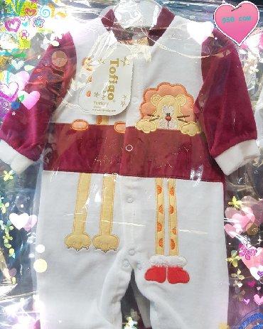 детские народные костюмы в Кыргызстан: Велюровый детский костюм производство Турция возраст от 0 до 9