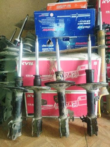 Rx-300 продам амортизаторы оригиналы с гарантией