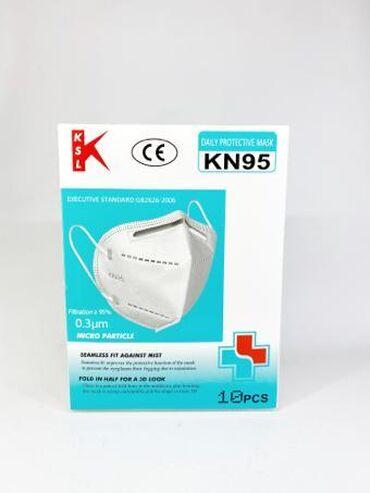 Респираторы оптом и в розницу FPP 3, KN 95, с клапоном и без
