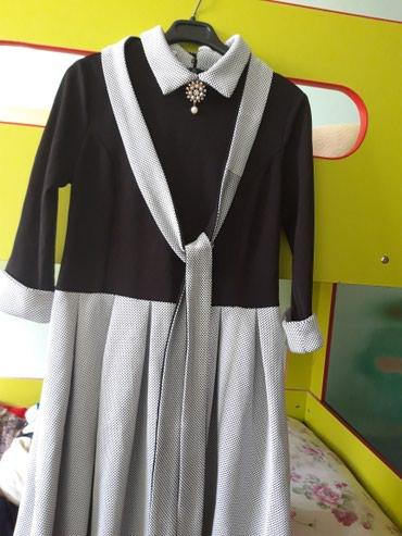 Продаю нарядное платье с поясом 44 размер.  Дочка одевала всего лишь о