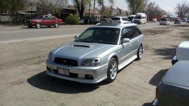 Subaru Legacy 2001 в Бишкек