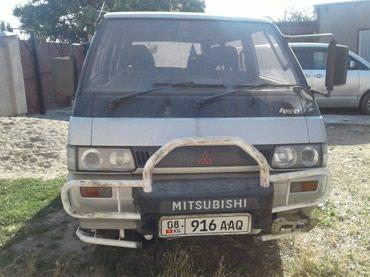 Mitsubishi Delica 1993 в Бишкек