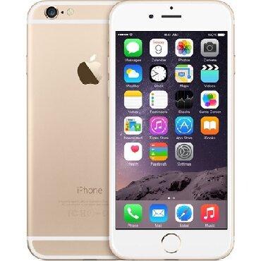 iphone 6 gold 16gb в Кыргызстан: Продаю iPhone 6 16GB  Без комплекта, во владении 4года. Продаю по прич
