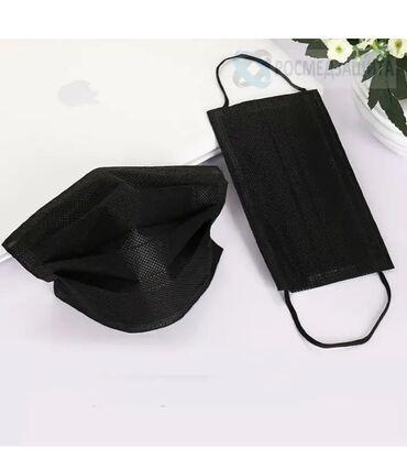 18 объявлений: Привазные Черные маски на заказ