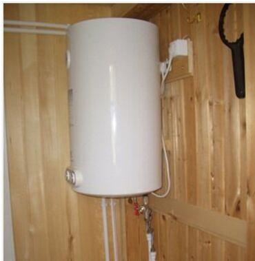 Установка аристона Установка водонагревателя Установка бойлера
