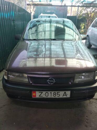 Opel - Кыргызстан: Opel Vectra 1.8 л. 1994