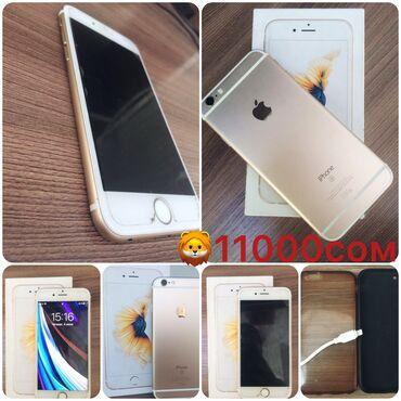 айфон-10-бу-бишкек в Кыргызстан: Продаю iPhone 6s Gold 64GbСостояние 9/10Обмен на IPhone 7 32ГБДам