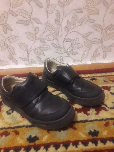 Ортопедические туфли Minimen дет.на мальчика размер 32 б/у, в