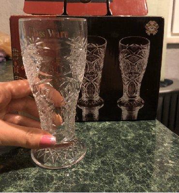 Новые стаканы 6 шт набор