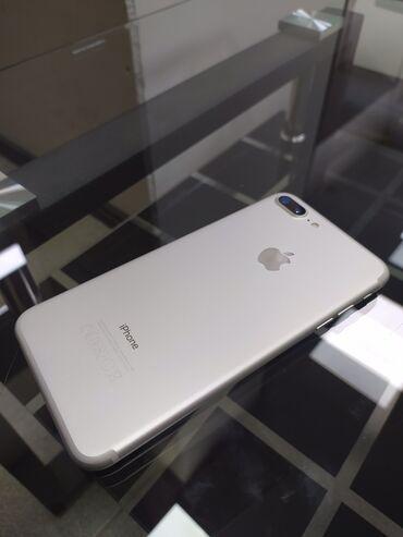 Б/У iPhone 7 Plus 32 ГБ Серебристый