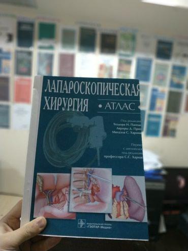 распечатка-книг в Кыргызстан: Распечатка книг Переплет книг: Мягкий, твердый, пружинный, термоклей М