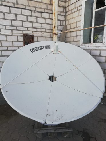 спутниковые снимки карты в Кыргызстан: Спутниковая антенна