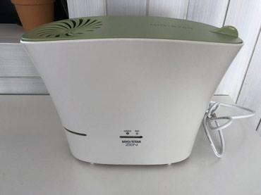 Ostali kućni aparati - Smederevo: Osvezivac vazduha br.16, uvoz SvajcarskaKoristi obicnu vodu koju