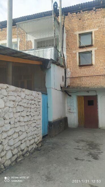 Недвижимость - Кара-Кульджа: 3 комнаты, 123 кв. м