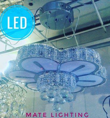 Светодиодная люстра новая модель на пульту несколько режимов освещения в Лебединовка