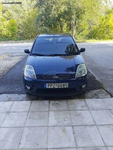 Οχήματα - Ελλαδα: Ford Fiesta 1.4 l. 2005   172000 km