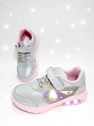 Dečije Cipele i Čizme - Arandjelovac: Svetlece patikice sa LED lampicama Odlican prelep model svetlecih