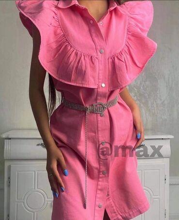 Haljina nova ne korišćena od mekog teksasa, velicina l, prelepa meni