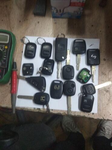 Чип чип ключ, пульты, Аварийная вскрытия авто, Хонда ремонт замка