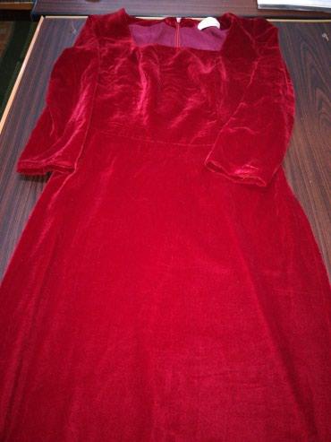 платье бархатное в Кыргызстан: Платье бархатное маленький размер