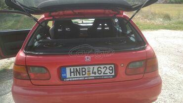 Honda Civic 1.6 l. 1994 | 322858 km