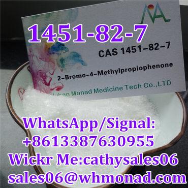744 объявлений   УСЛУГИ: 2-бром-4-метилпропиофенон особой чистоты CAS 1451-82-7